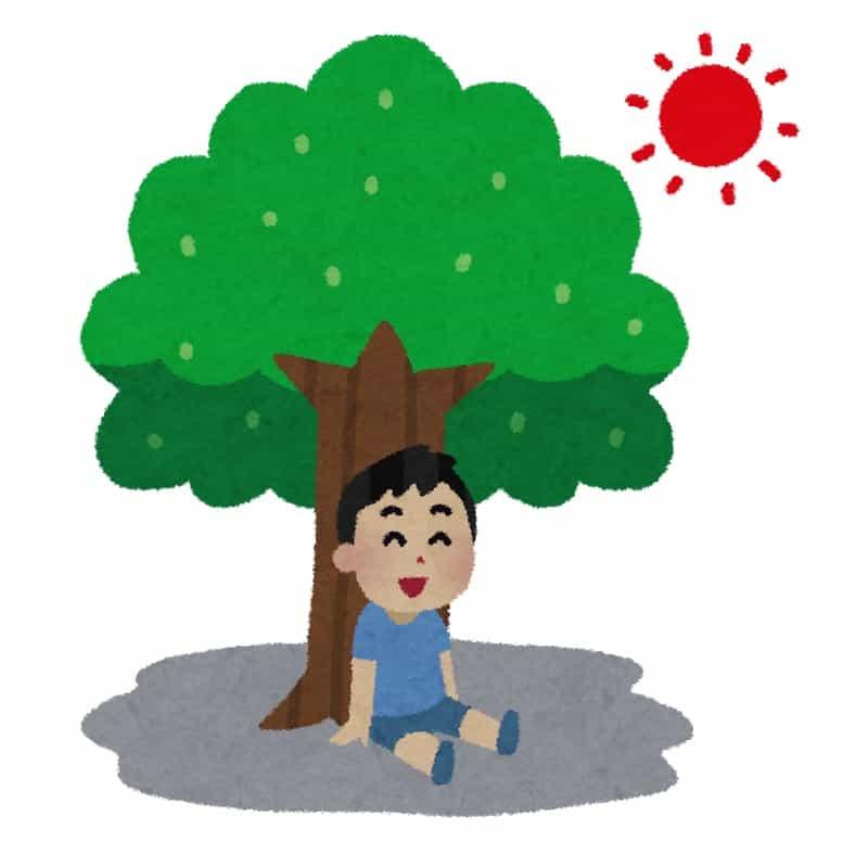 木陰で休む人