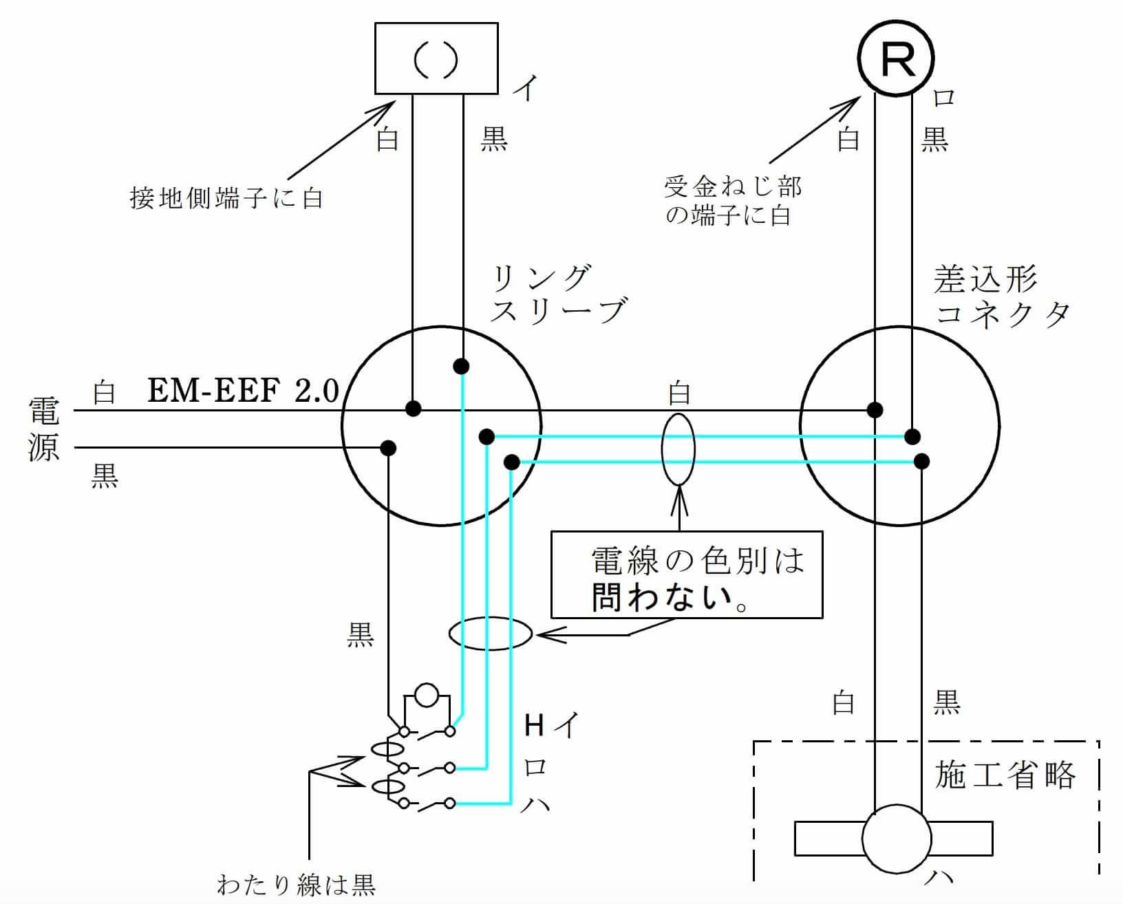 第二種電気工事士の技能試験の試験問題No.1の複線図