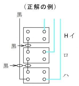 第二種電気工事士の技能試験の試験問題No.1の結線例