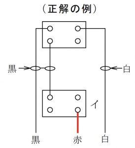 第二種電気工事士の技能試験の試験問題No.2の結線例