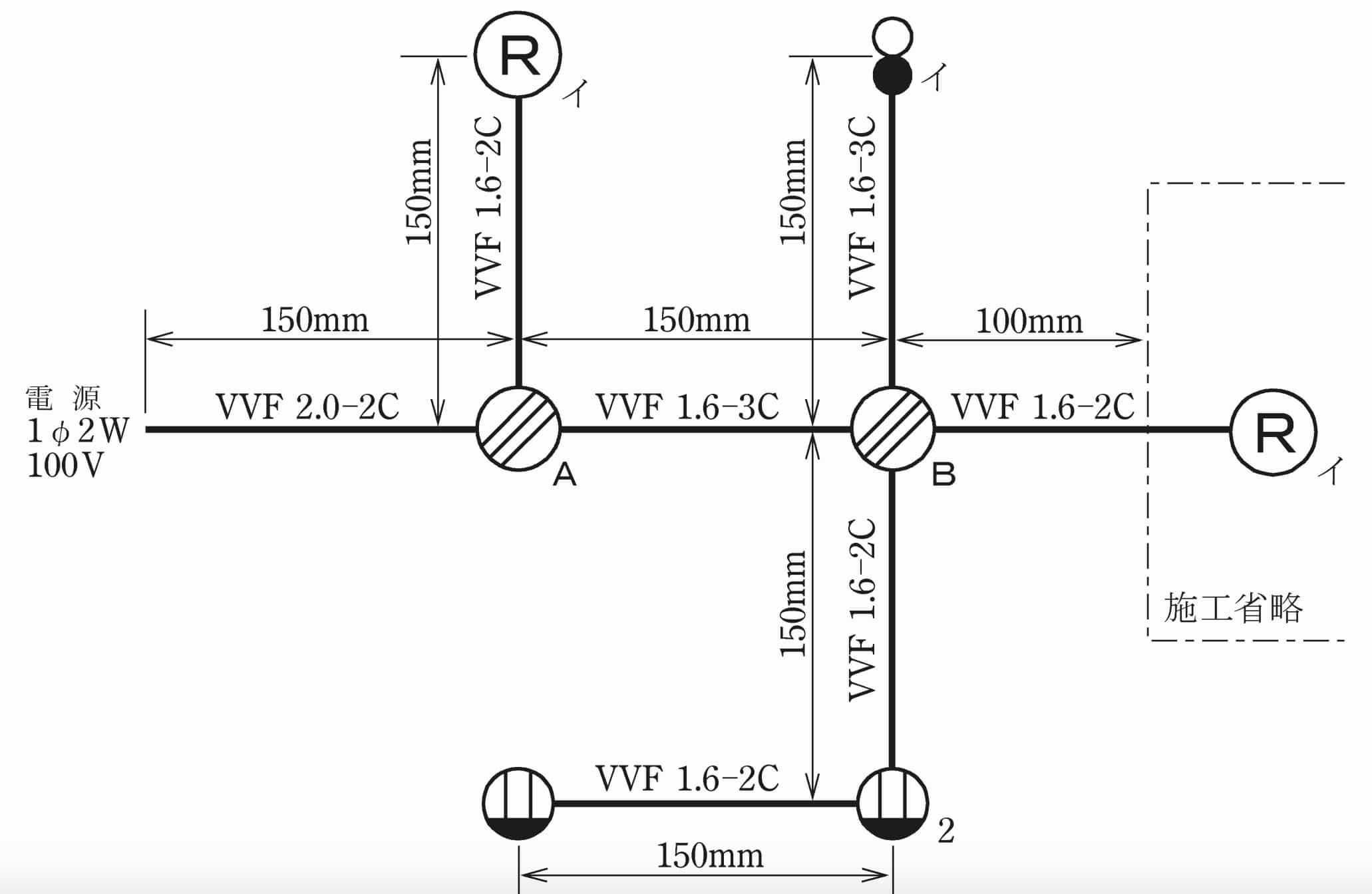 第二種電気工事士の技能試験の試験問題No.2