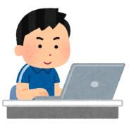 パソコンを使う男