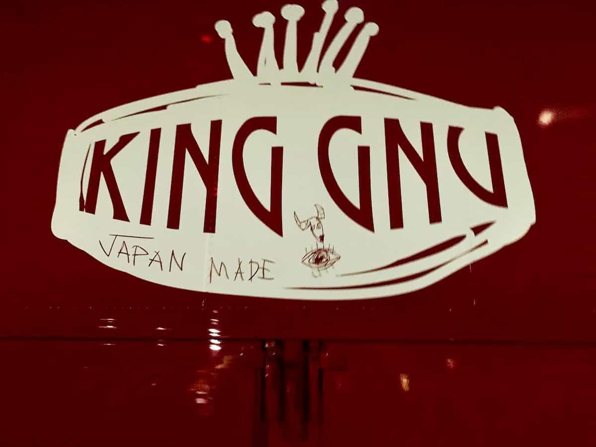 king gnuのロゴ