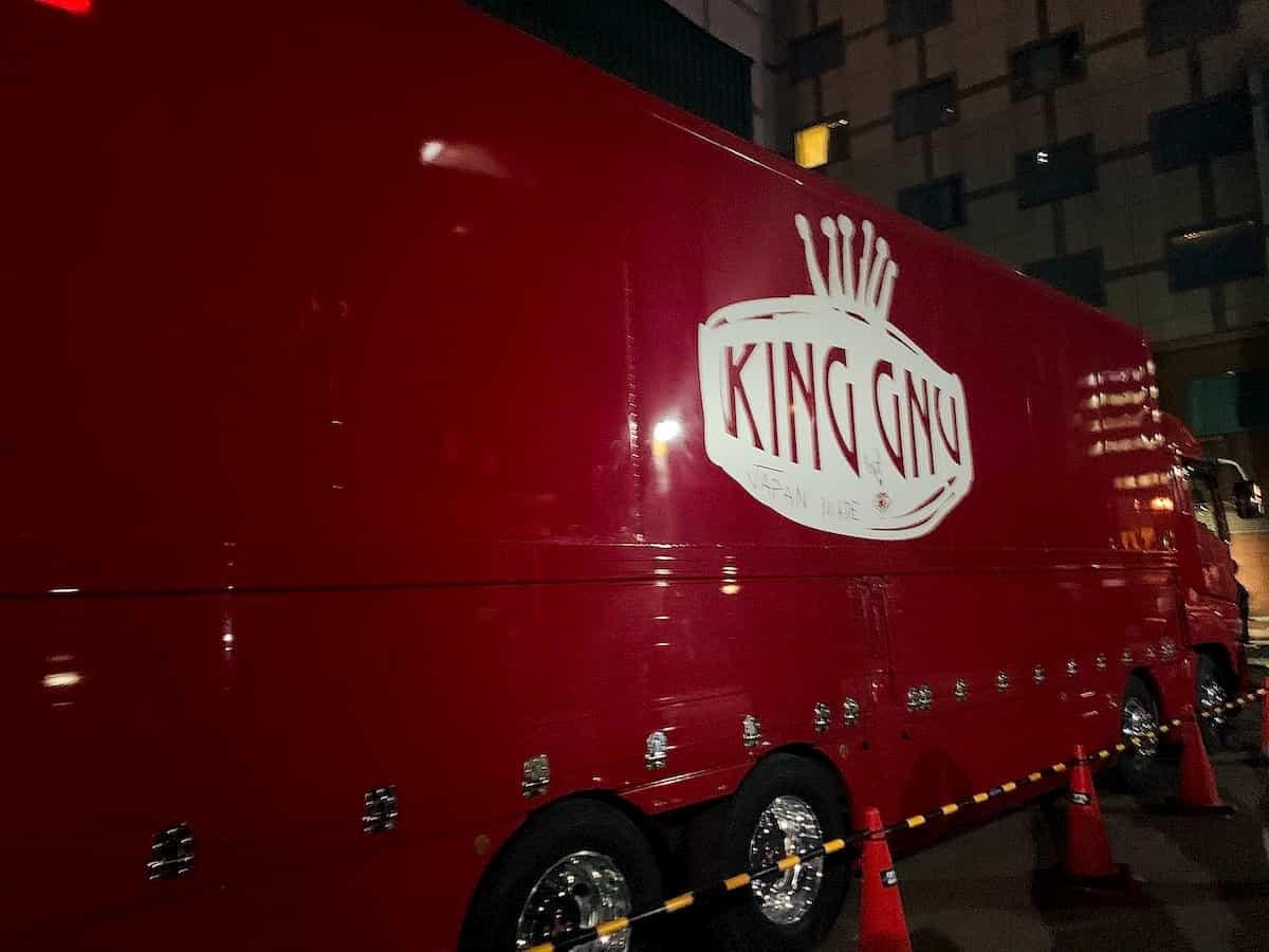 king gnuの機材車