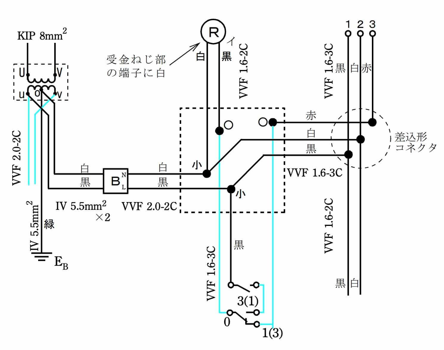 第一種電気工事士の技能試験の試験問題No.2の複線図