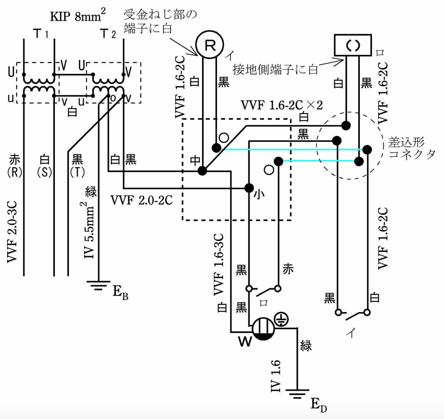 第一種電気工事士の技能試験の試験問題No.3の複線図