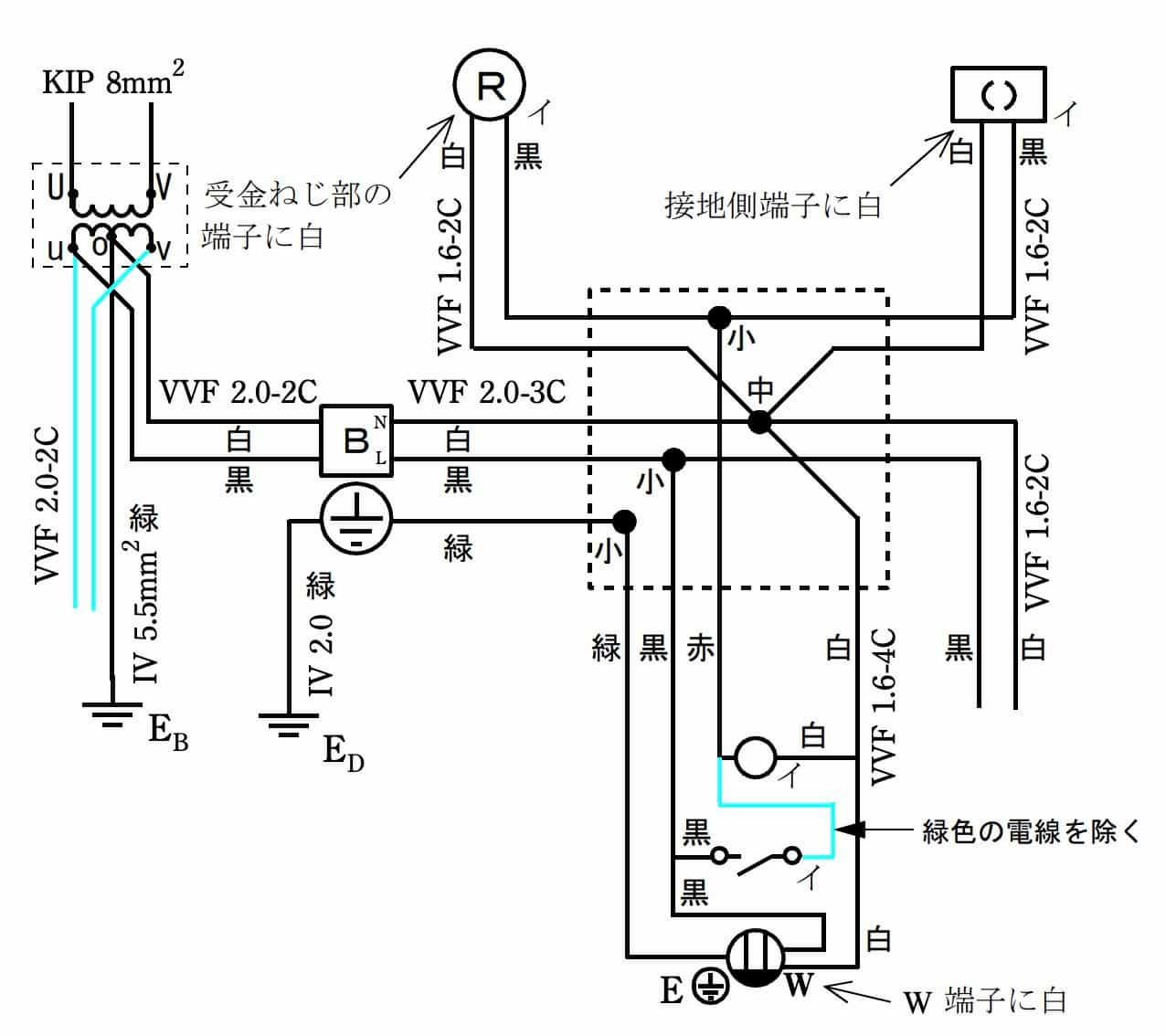 第一種電気工事士の技能試験の試験問題No.4の複線図