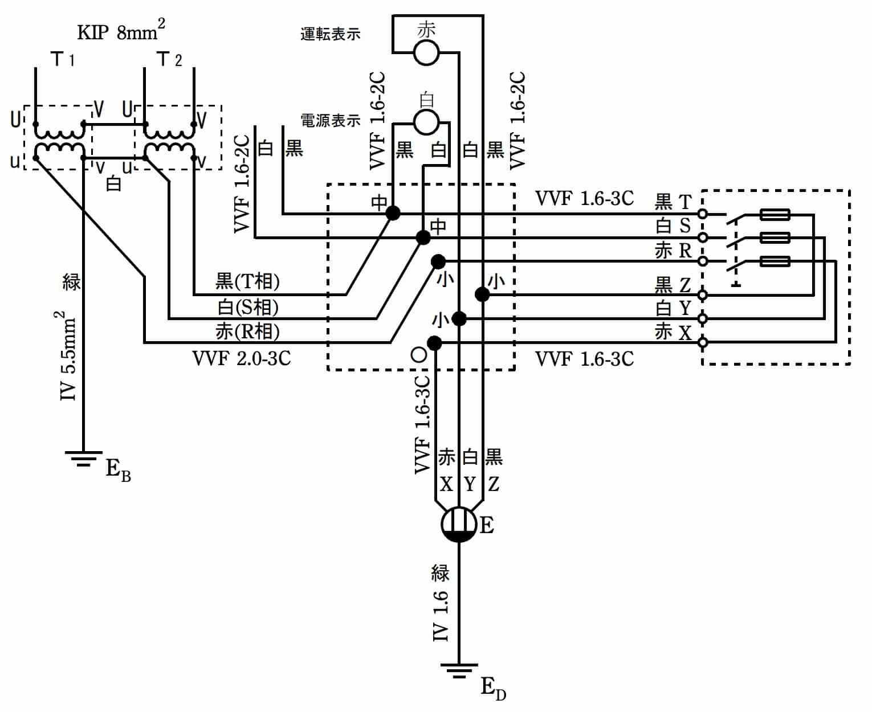 第一種電気工事士の技能試験の試験問題No.5の複線図