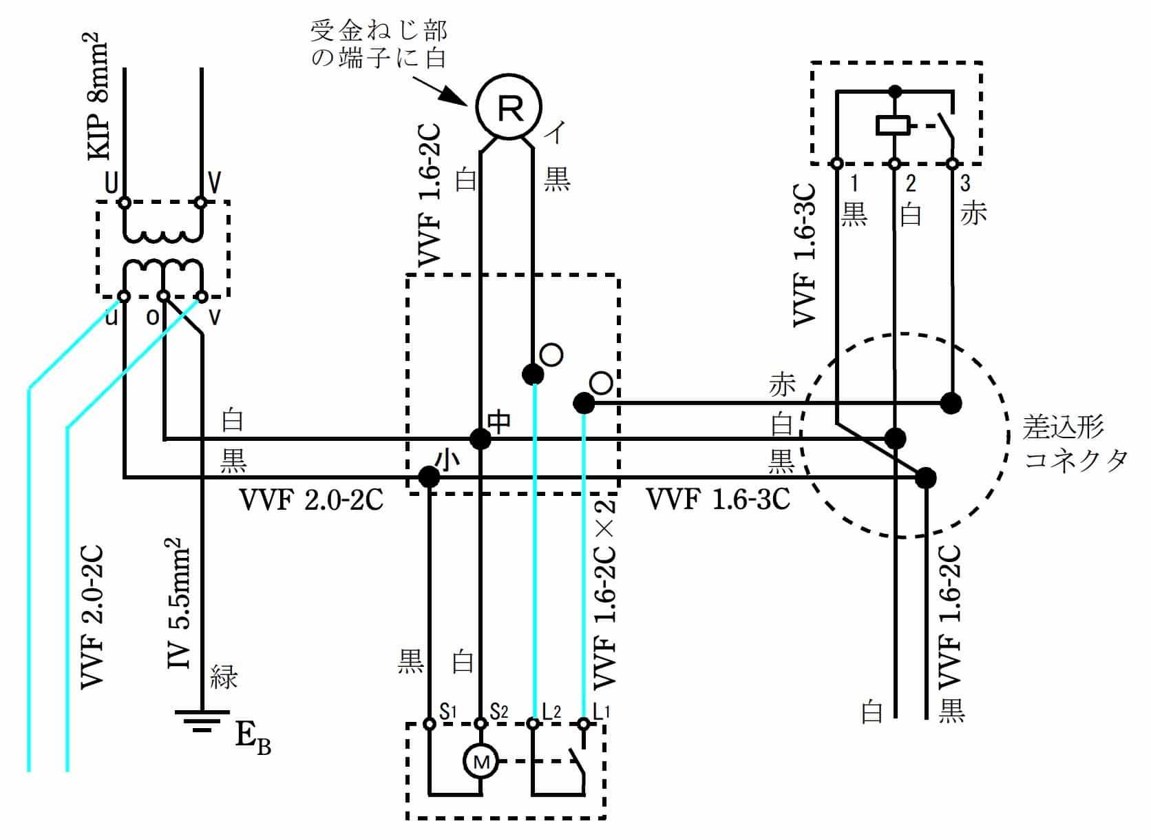 第一種電気工事士の技能試験の試験問題No.9の複線図