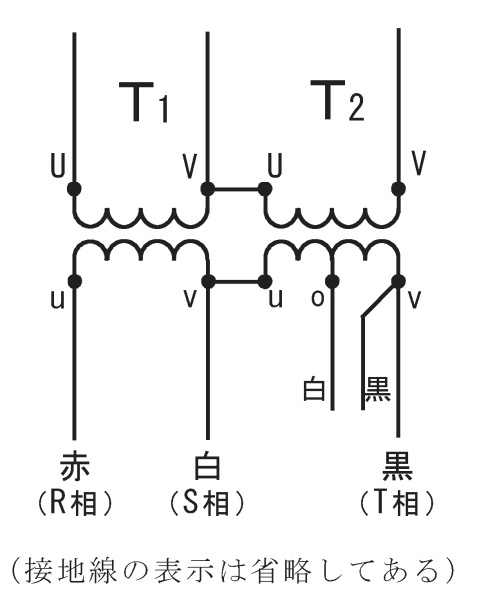第一種電気工事士の技能試験の試験問題No.3の内部配線