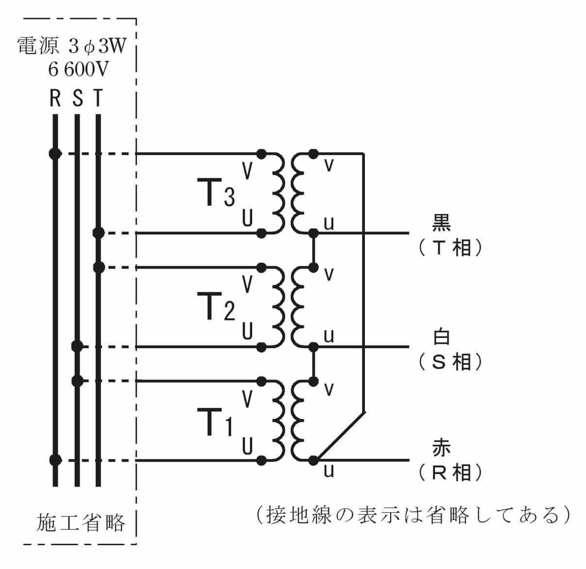 第一種電気工事士の技能試験の試験問題No.6の回路