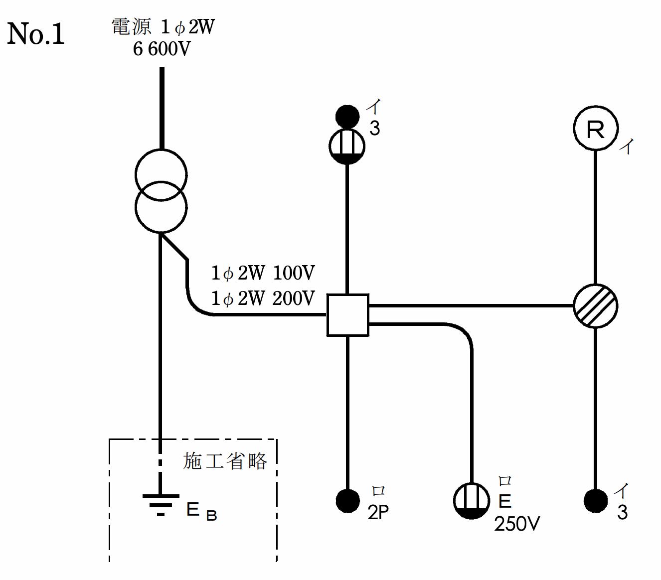 第一種電気工事士の技能試験の候補問題No.1