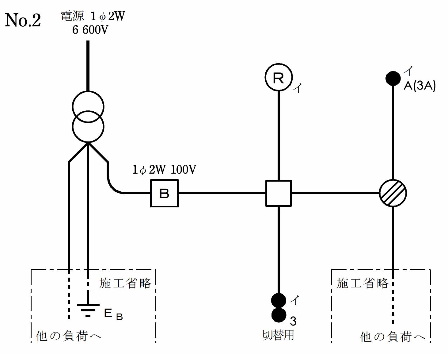 第一種電気工事士の技能試験の候補問題No.2