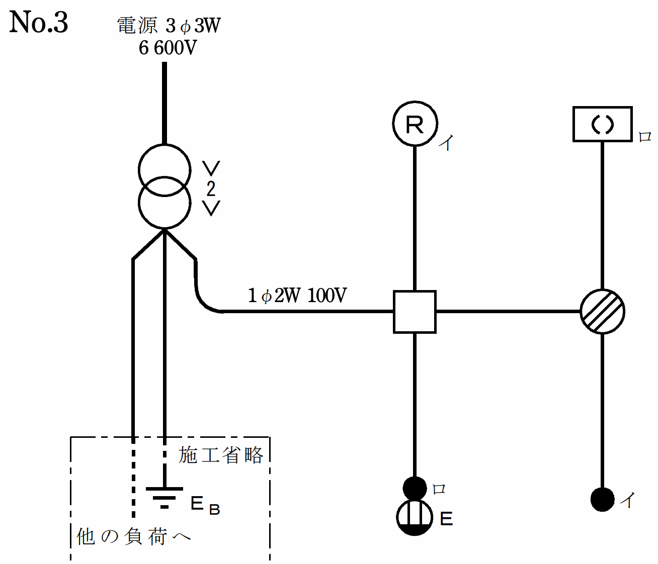 第一種電気工事士の技能試験の候補問題No.3