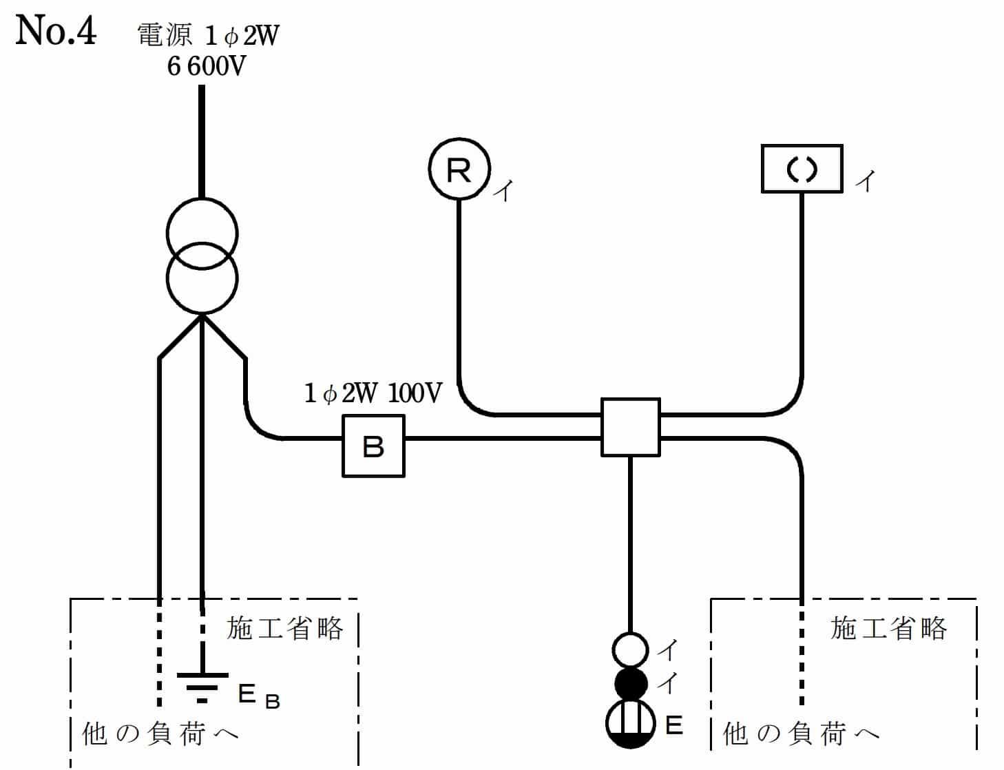 第一種電気工事士の技能試験の候補問題No.4