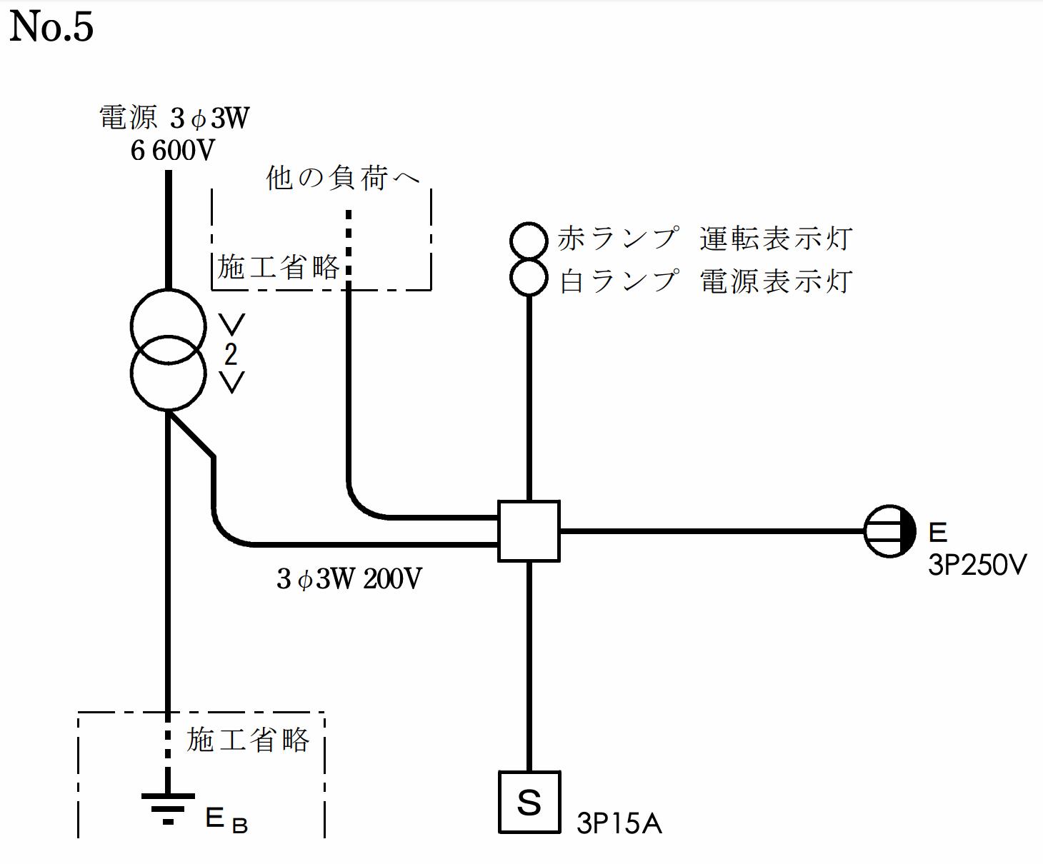 第一種電気工事士の技能試験の候補問題No.5