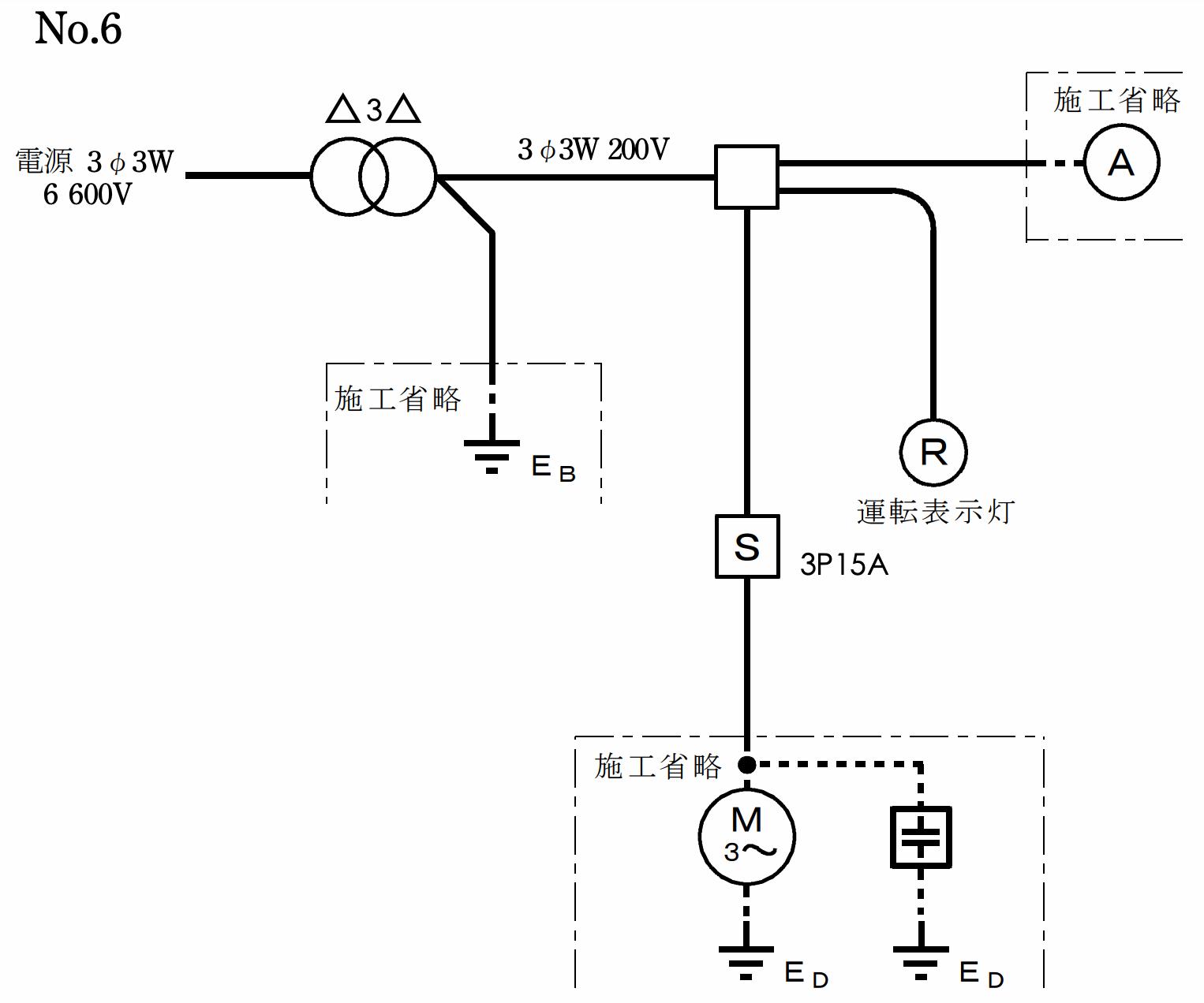 第一種電気工事士の技能試験の候補問題No.6