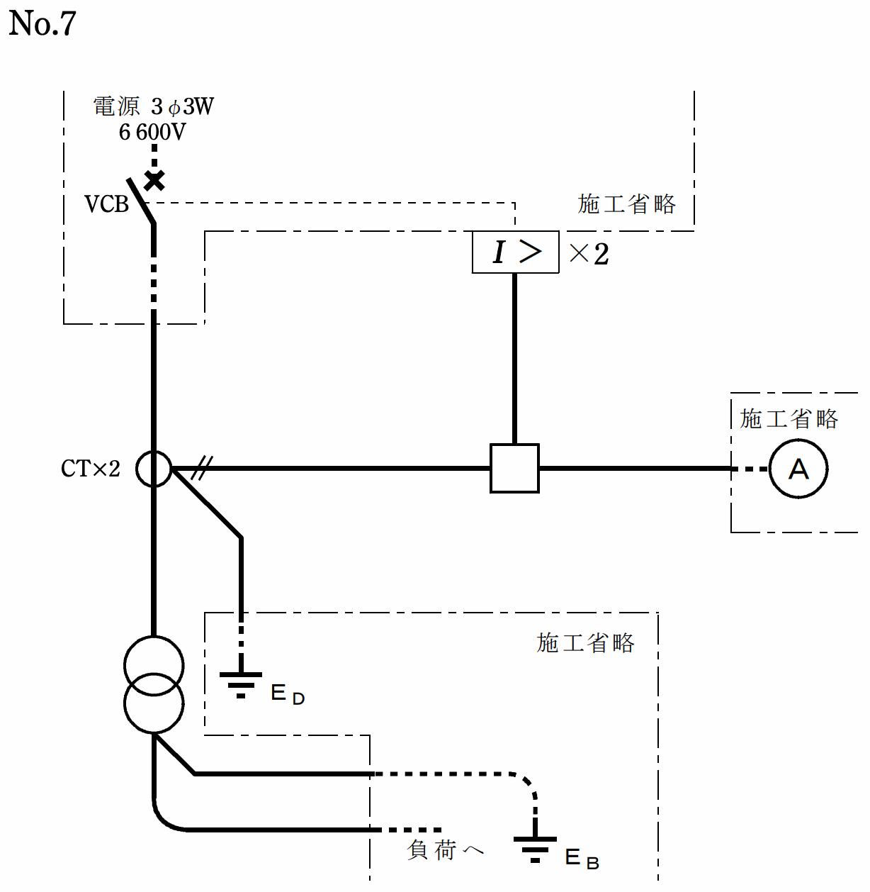 第一種電気工事士の技能試験の候補問題No.7