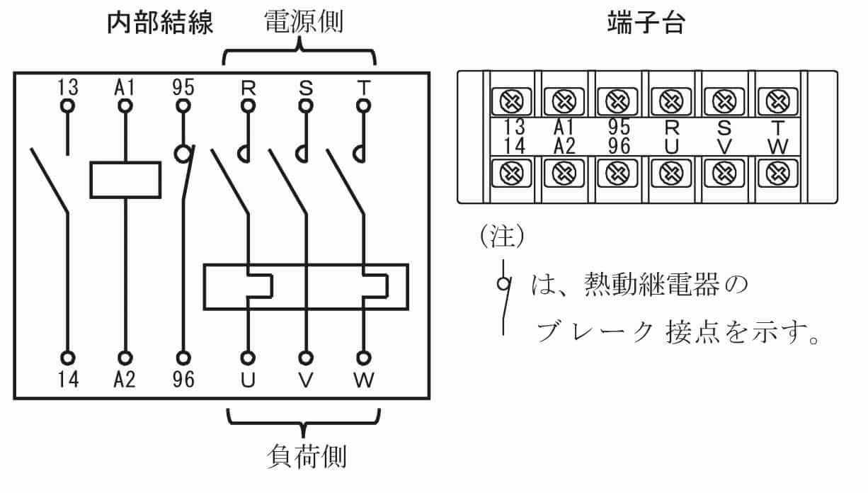 第一種電気工事士の技能試験の試験問題No.8の内部配線2