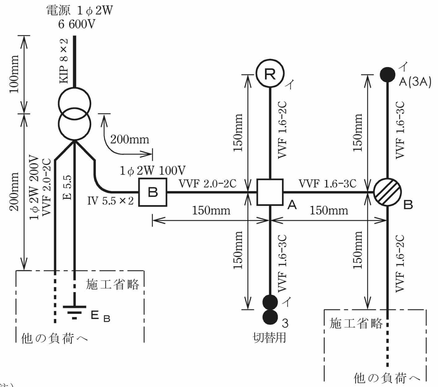 第一種電気工事士の技能試験の試験問題No.2の試験問題
