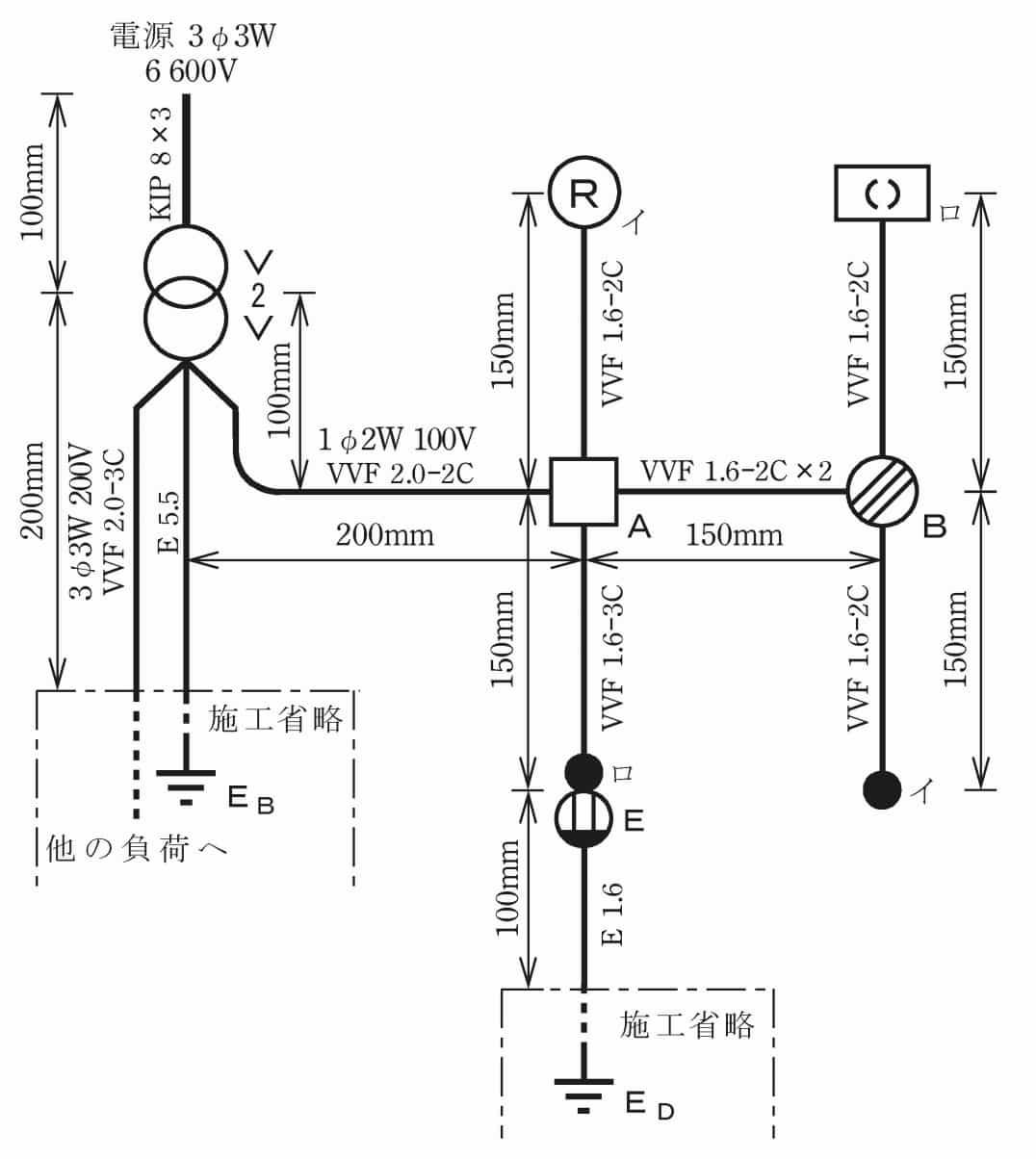 第一種電気工事士の技能試験の試験問題No.3の試験問題