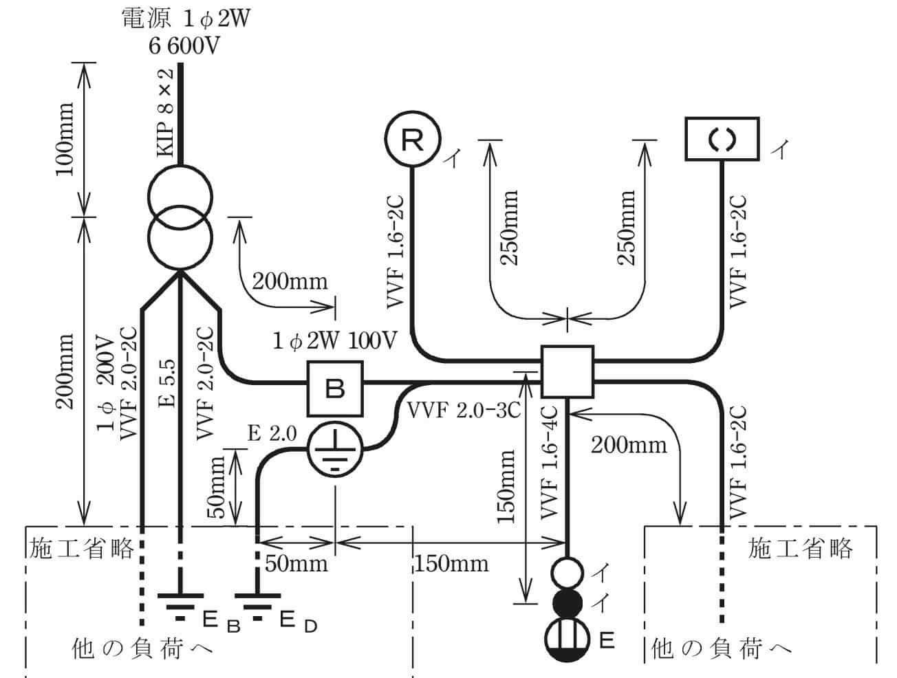 第一種電気工事士の技能試験の試験問題No.4の試験問題