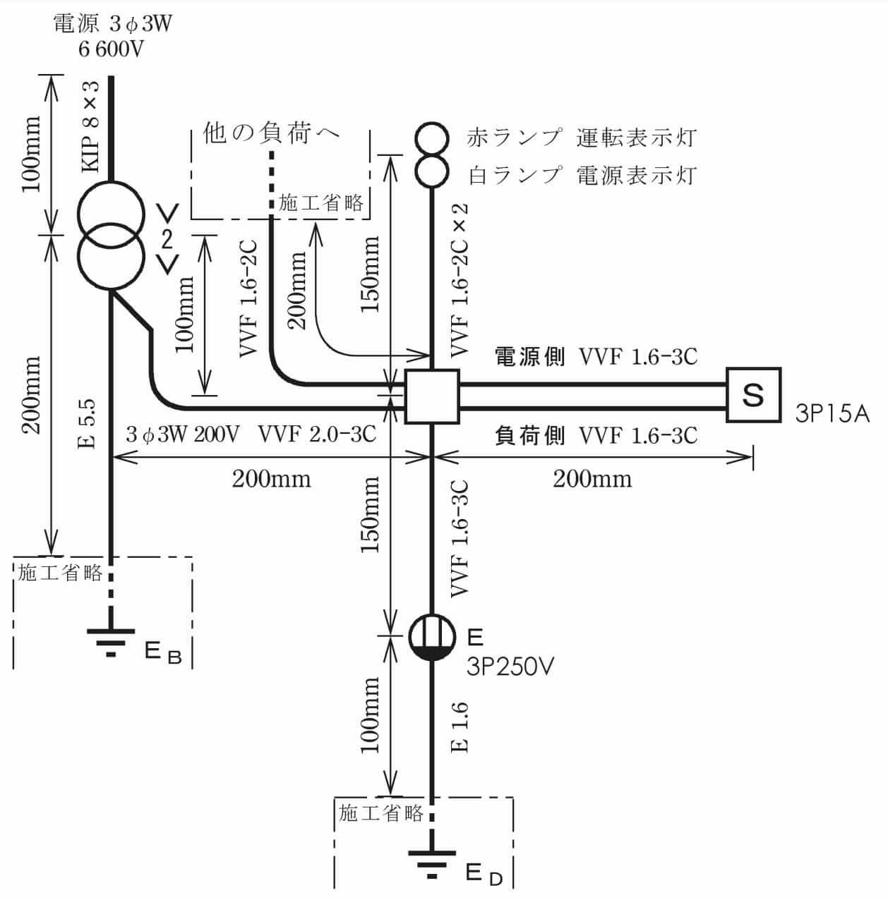第一種電気工事士の技能試験の試験問題No.5の試験問題