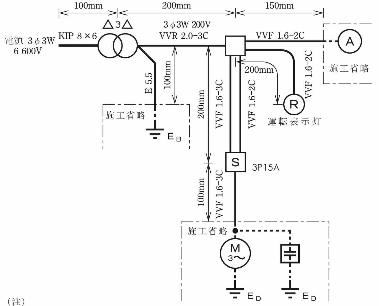 第一種電気工事士の技能試験の試験問題No.6の試験問題