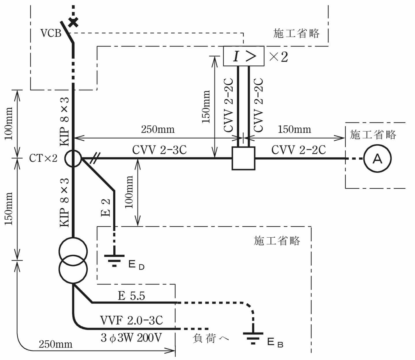 第一種電気工事士の技能試験の試験問題No.7の試験問題
