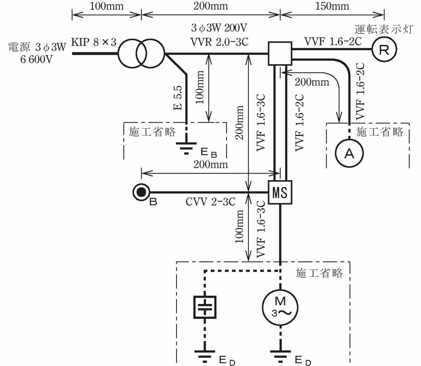 第一種電気工事士の技能試験の試験問題No.8の試験問題