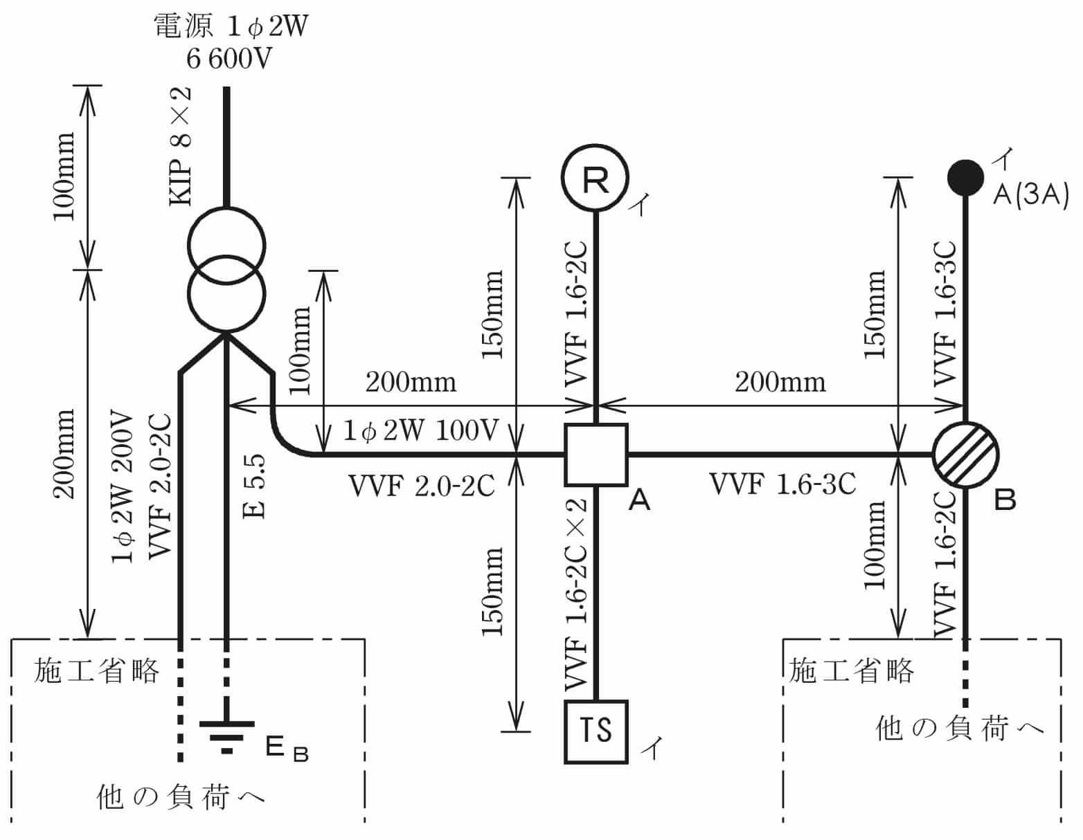 第一種電気工事士の技能試験の試験問題No.9の技能問題