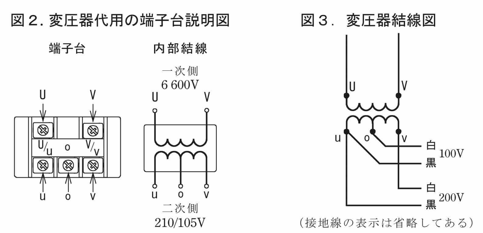 第一種電気工事士の技能試験の試験問題No.1の内部配線