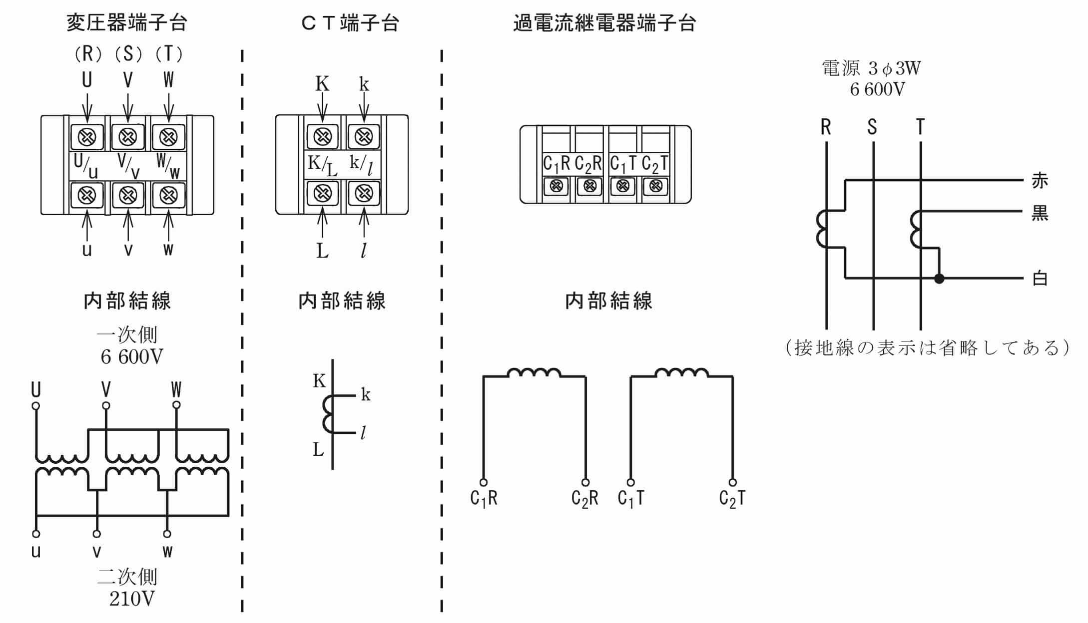 第一種電気工事士の技能試験の試験問題No.7の内部配線