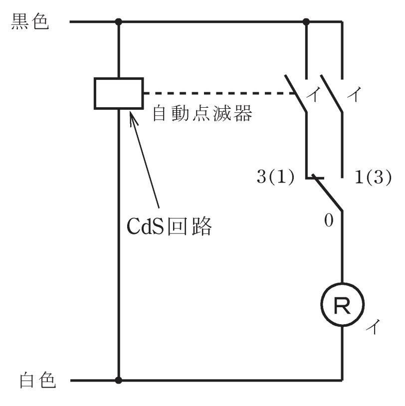 第一種電気工事士の技能試験の試験問題No.2のCdS回路