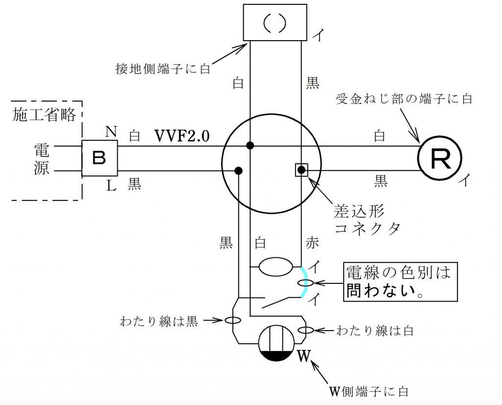 第二種電気工事士の技能試験の試験問題No.10の複線図