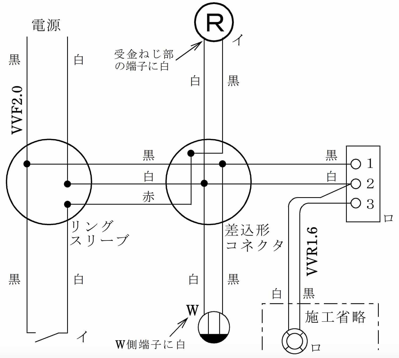 第二種電気工事士の技能試験の試験問題No.13の複線図