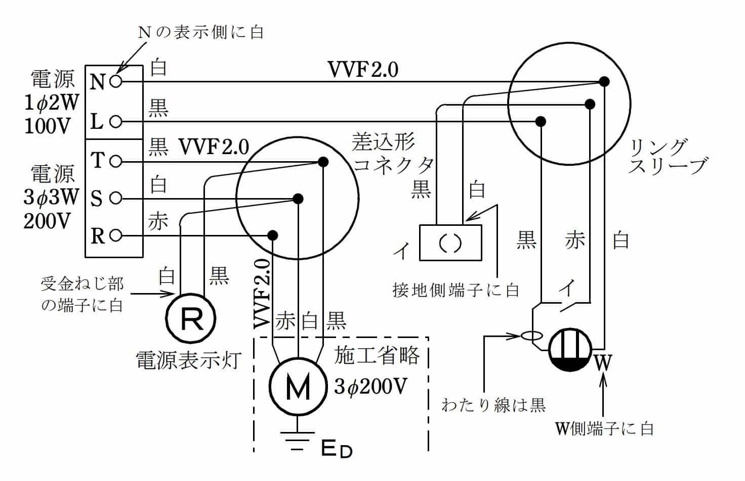 第二種電気工事士の技能試験の試験問題No.4の複線図