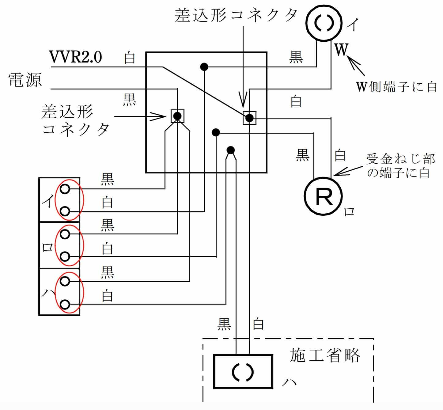 第二種電気工事士の技能試験の試験問題No.8の複線図