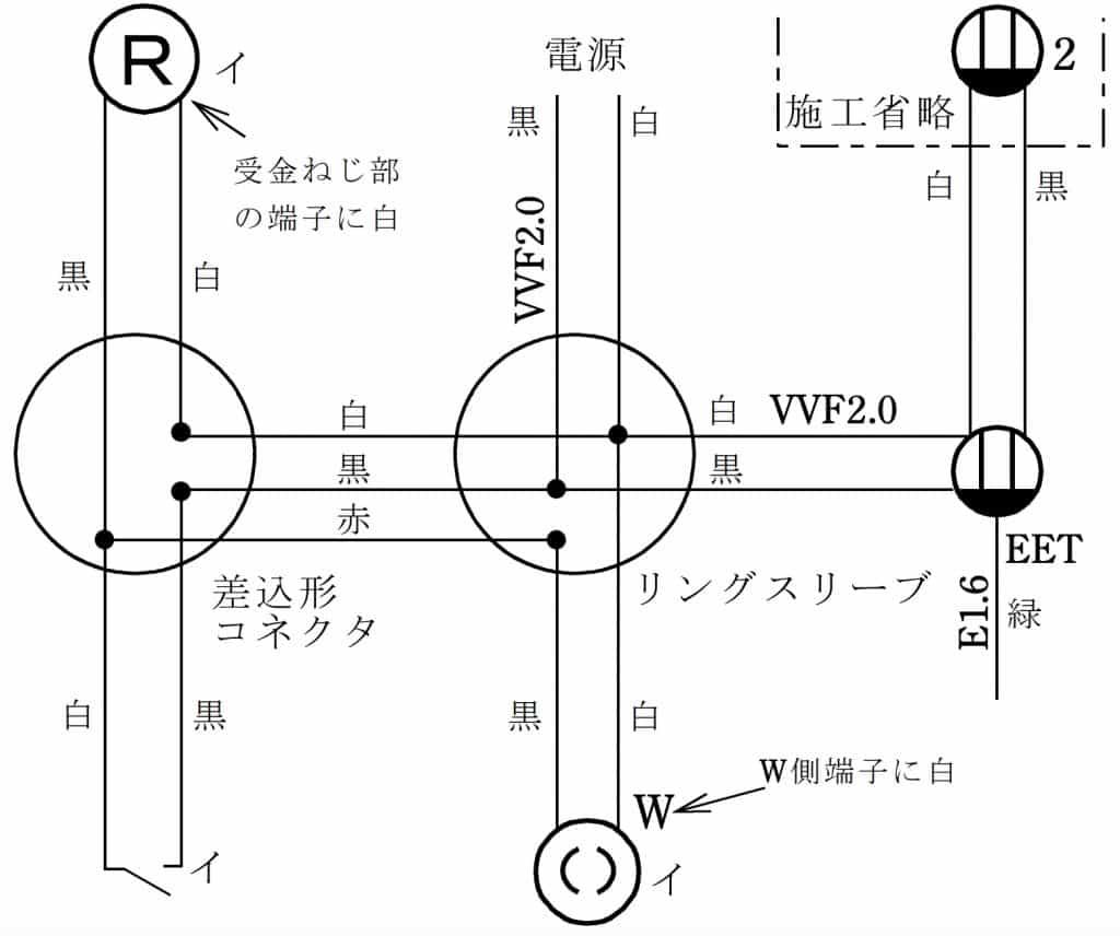 第二種電気工事士の技能試験の試験問題No.9の複線図