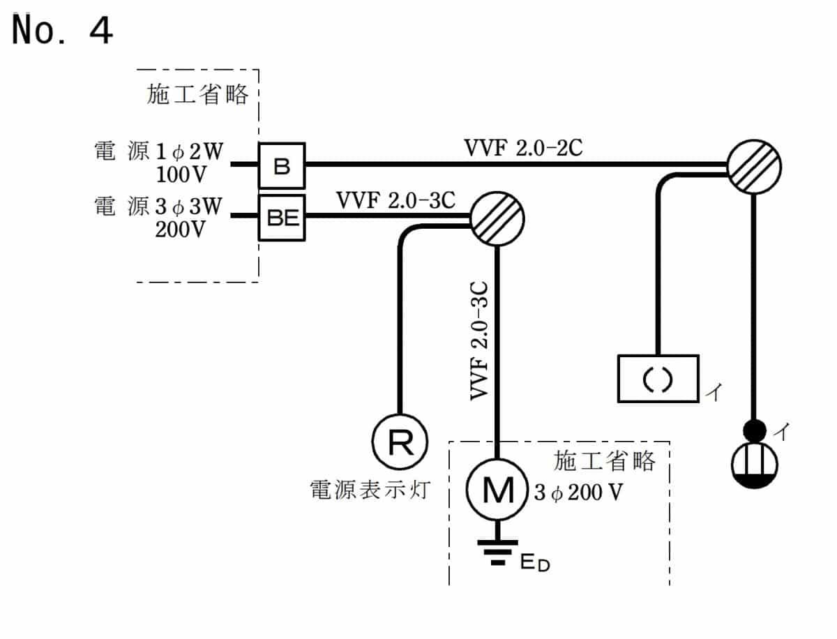 第二種電気工事士の技能試験の候補問題No.4