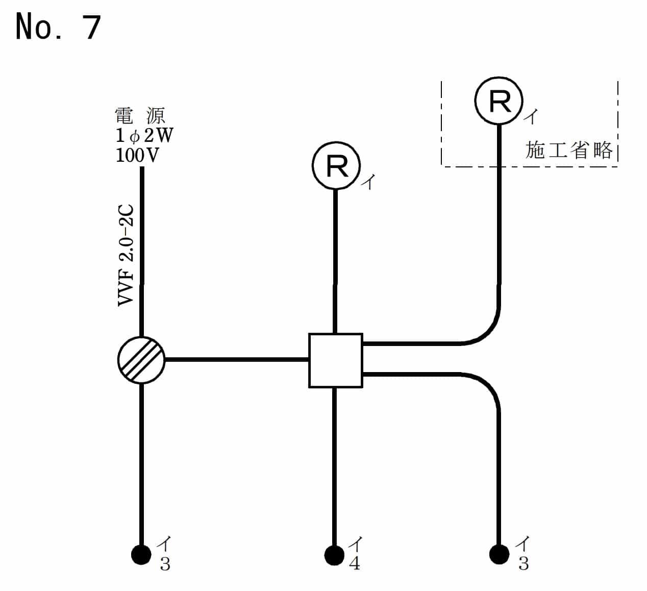 第二種電気工事士の技能試験の候補問題No.7