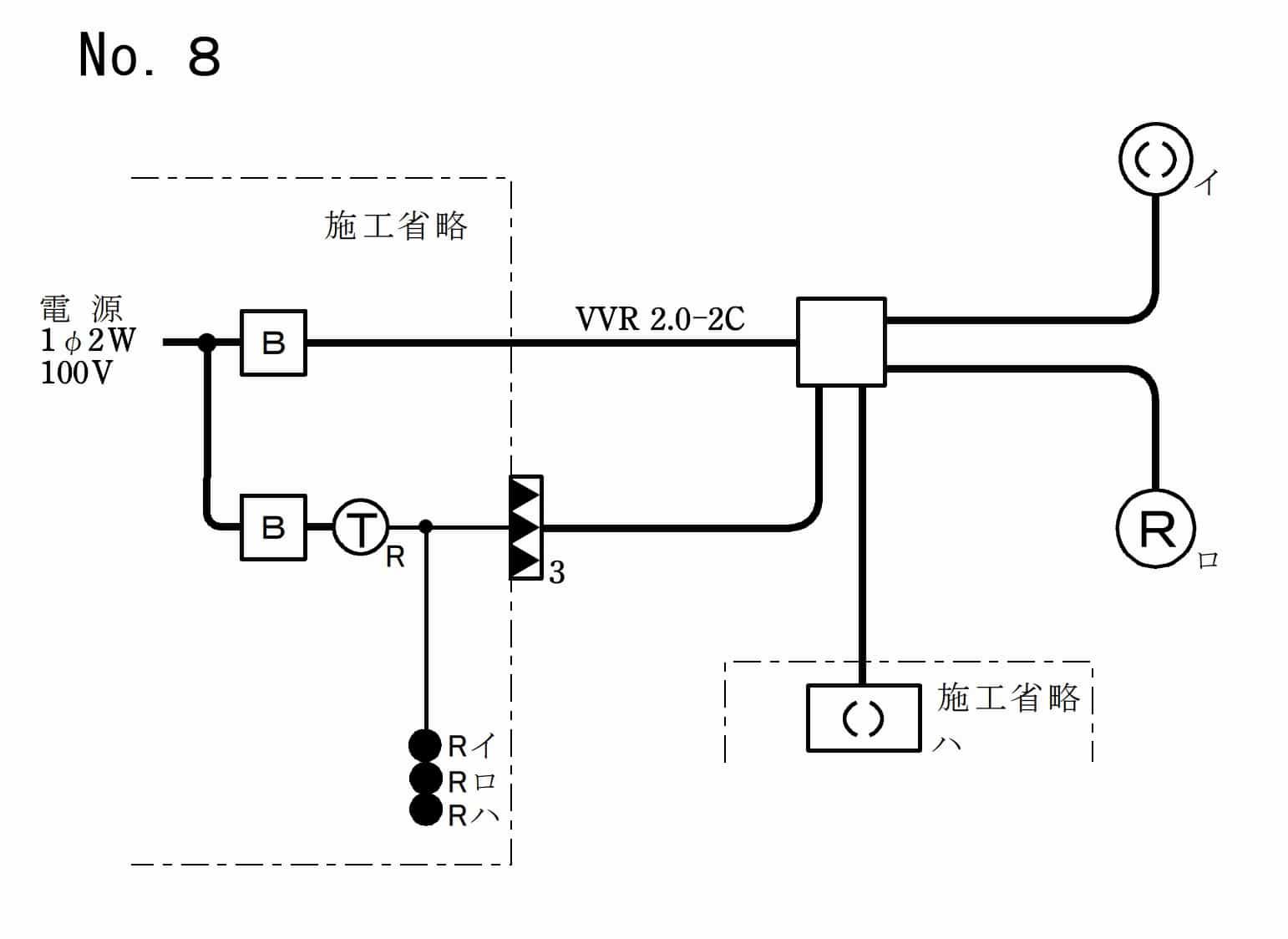 第二種電気工事士の技能試験の候補問題No.8