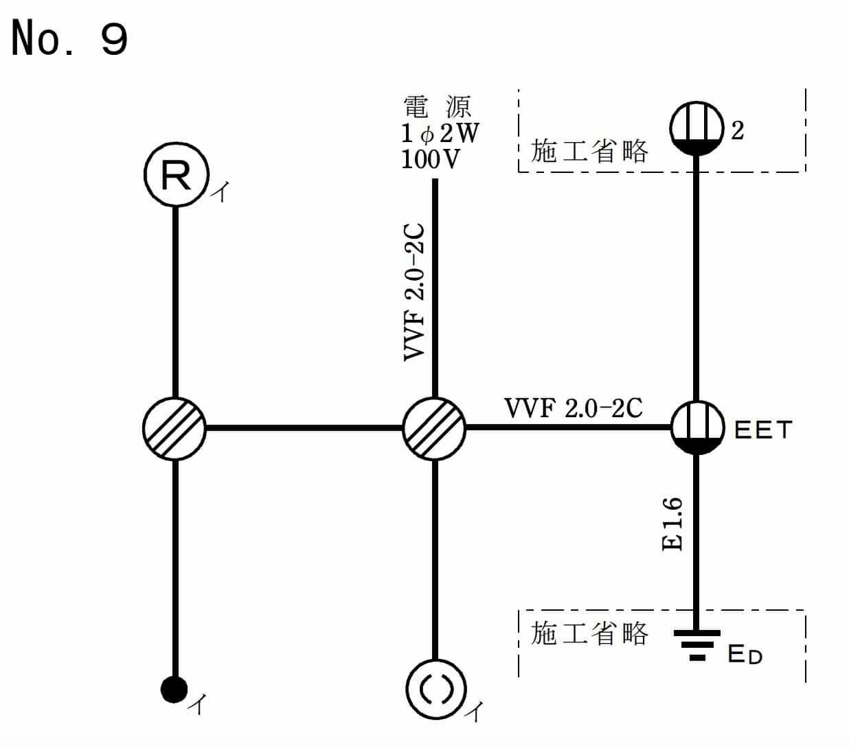 第二種電気工事士の技能試験の候補問題No.9