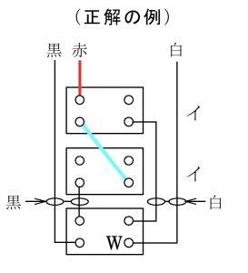 第二種電気工事士の技能試験の試験問題No.10の結線例