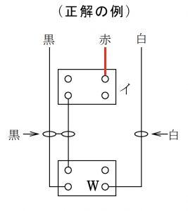 第二種電気工事士の技能試験の試験問題No.11の配線例