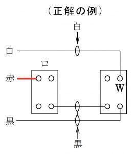 第二種電気工事士の技能試験の試験問題No.12の結線例