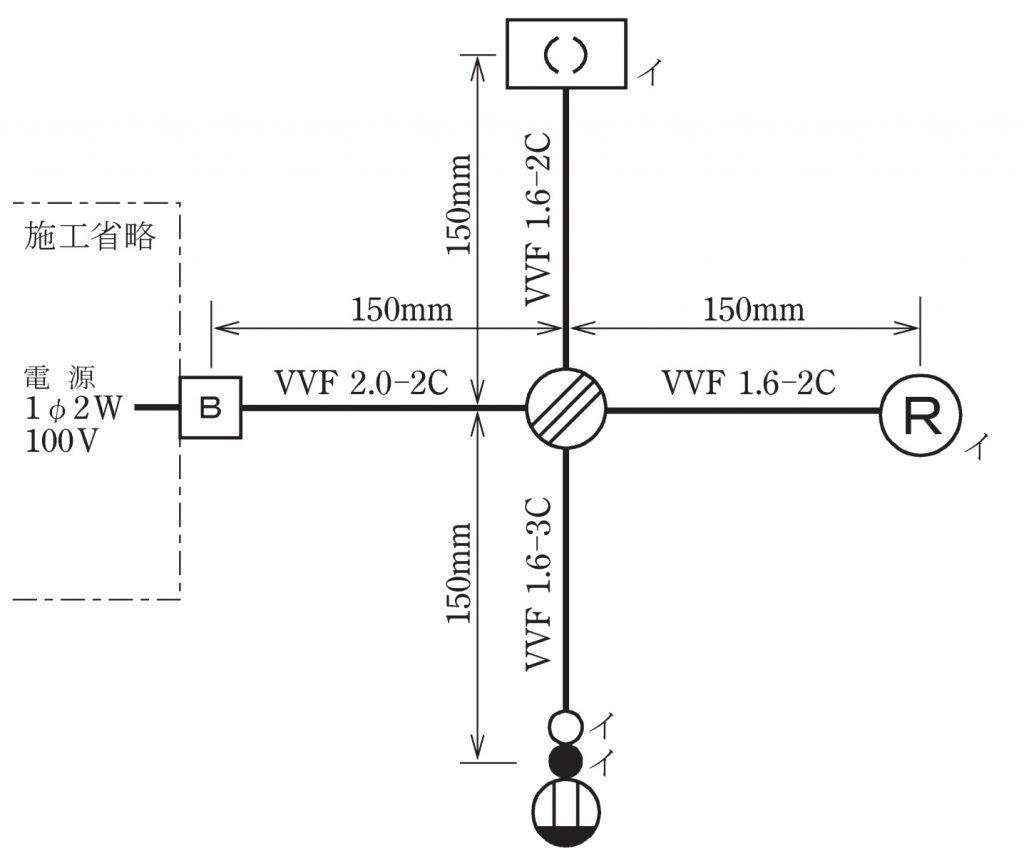 第二種電気工事士の技能試験の試験問題No.10