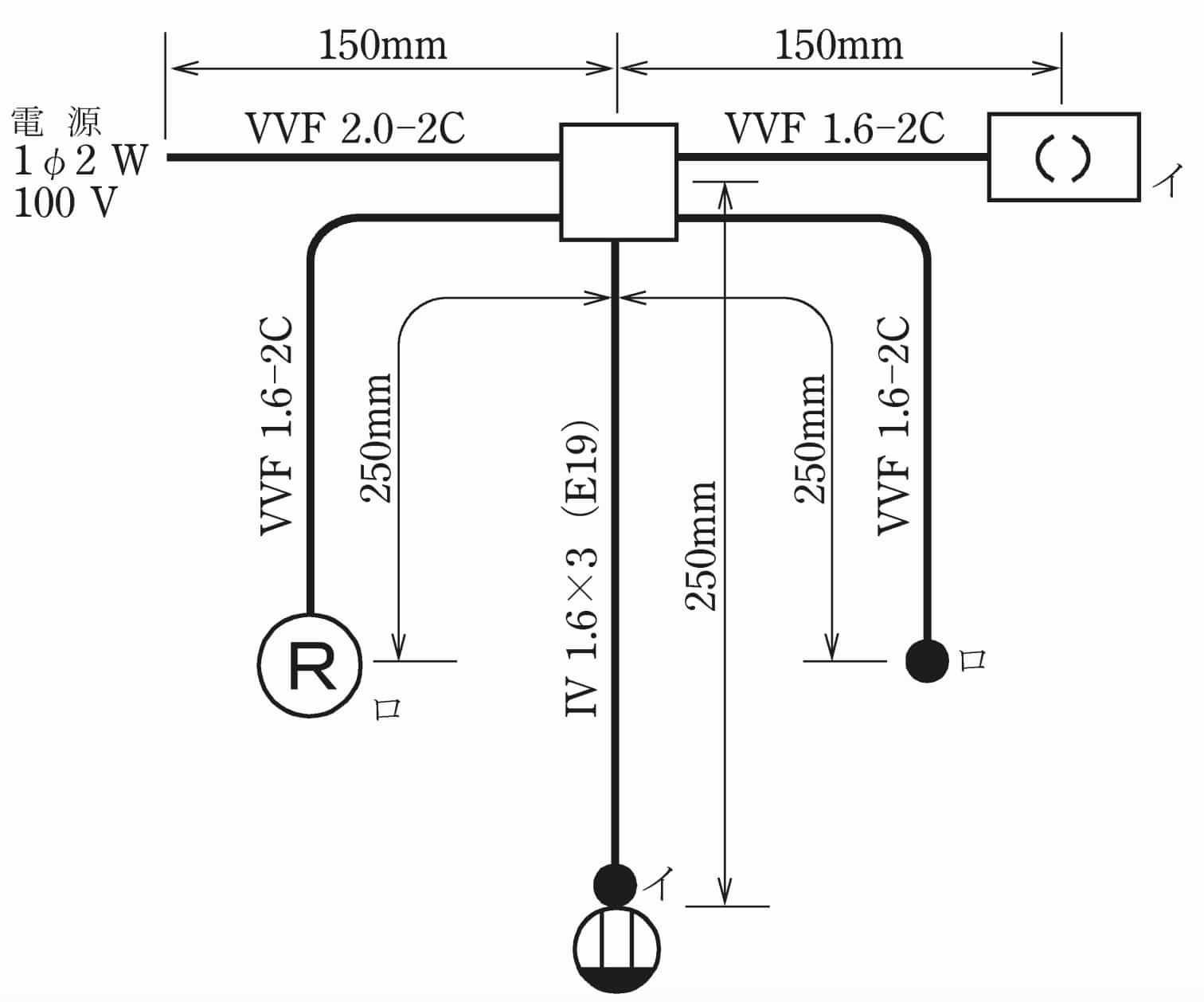 第二種電気工事士の技能試験の試験問題No.11