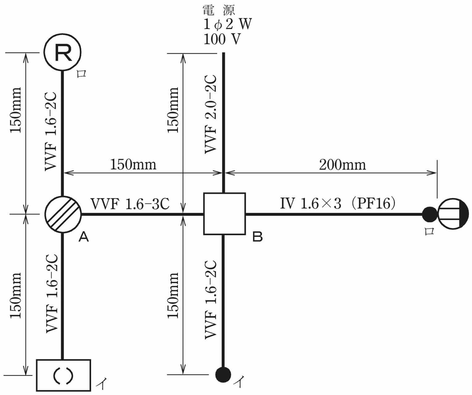 第二種電気工事士の技能試験の試験問題No.12