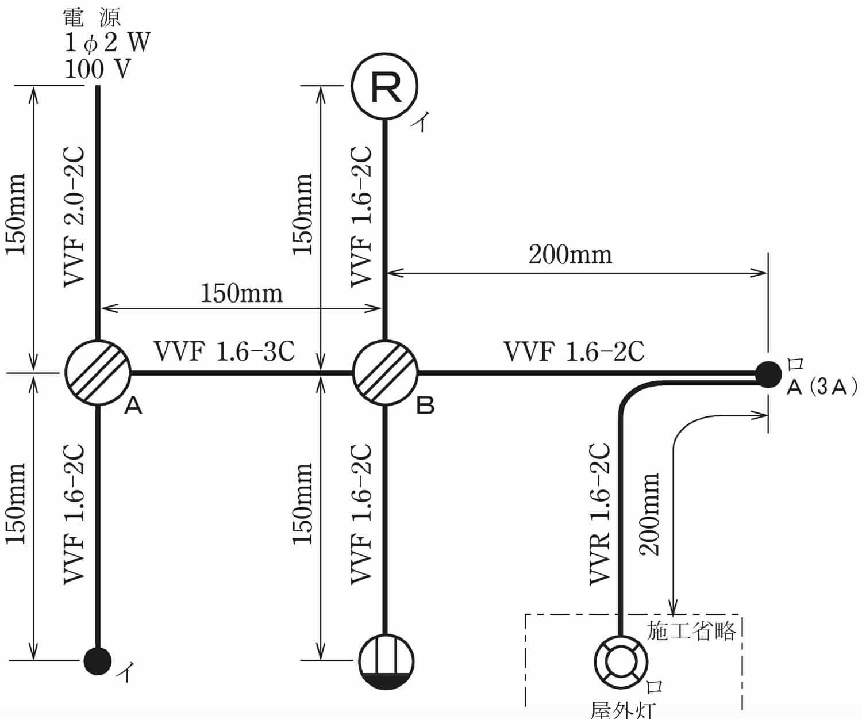 第二種電気工事士の技能試験の試験問題No.13